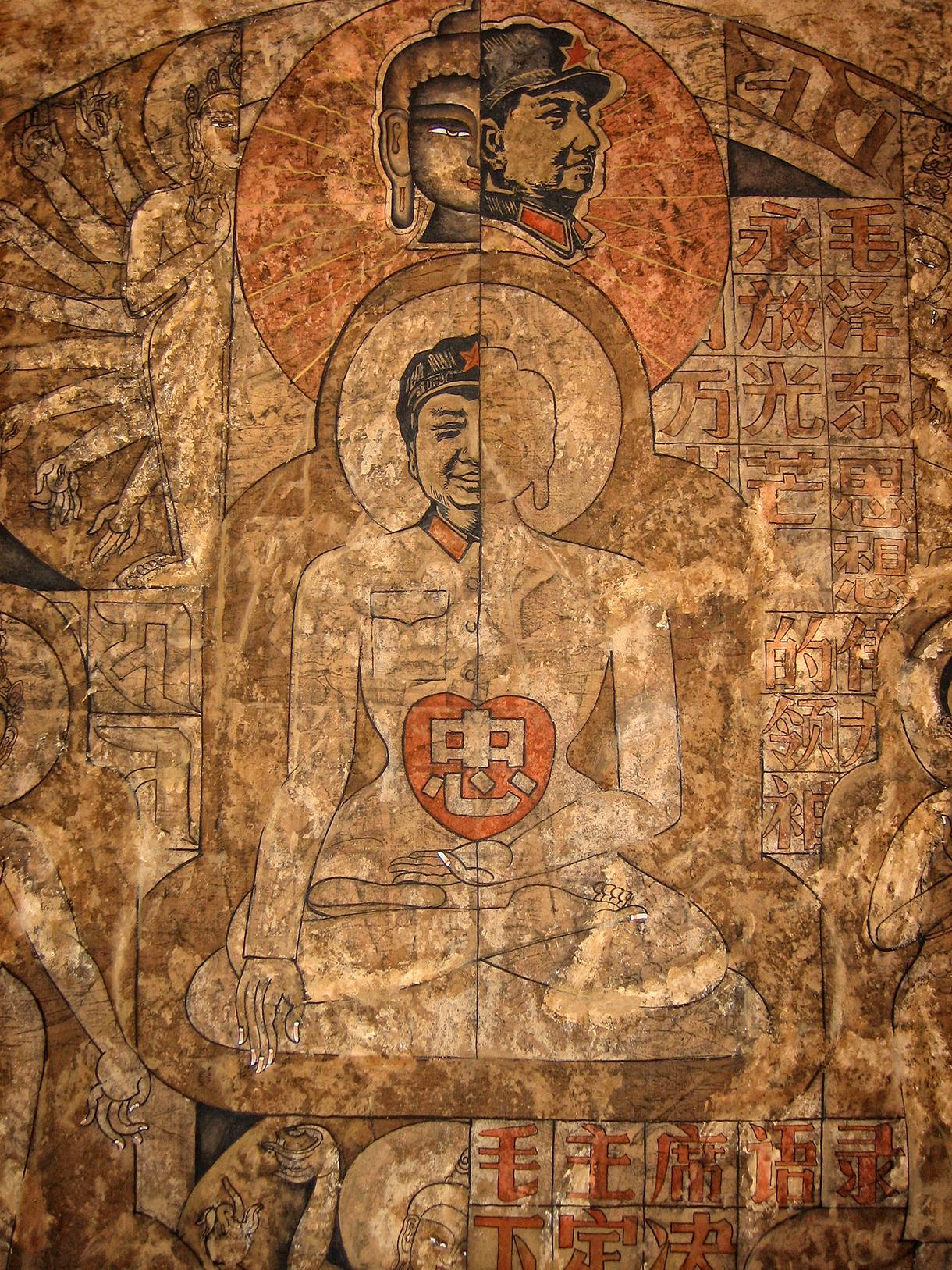 bouddha-mao