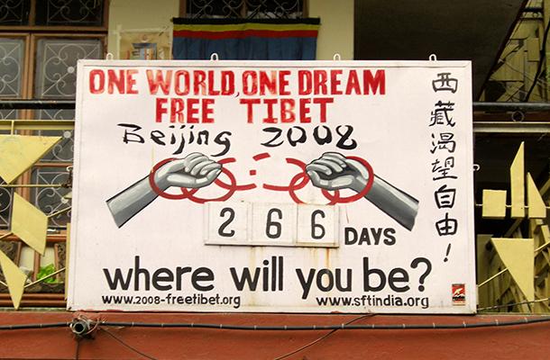 free-tibet-beijing-2008