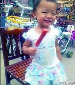 Chine, une enfant victime de la perversité du système