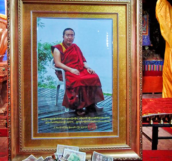 Effigie du grand lama Shartsang, 8ème du nom, abbé du monastère de Rongwo (Repgong)