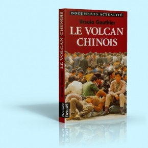Le volcan chinois