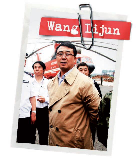 wang-lijun