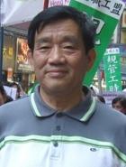 Yan-Jisheng