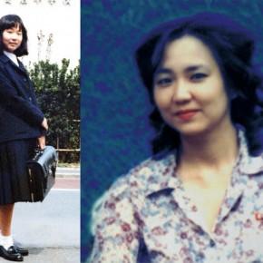 Les kidnappés  de Pyongyang