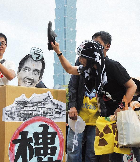 Manifestation contre Ma Ying-jeou à Taipei, le 29 septembre 2013