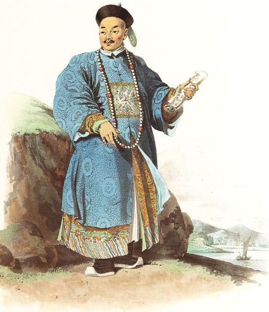 mandarin-civil-en-grand-costume