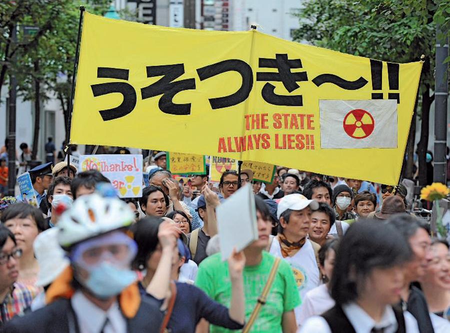 Manifestation antinucléaire à Tokyo, le 6 août 2011. Sur la banderole: «L'État ment toujours!».