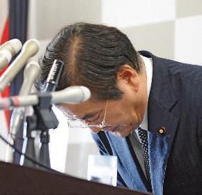 Japon: sus aux mandarins!