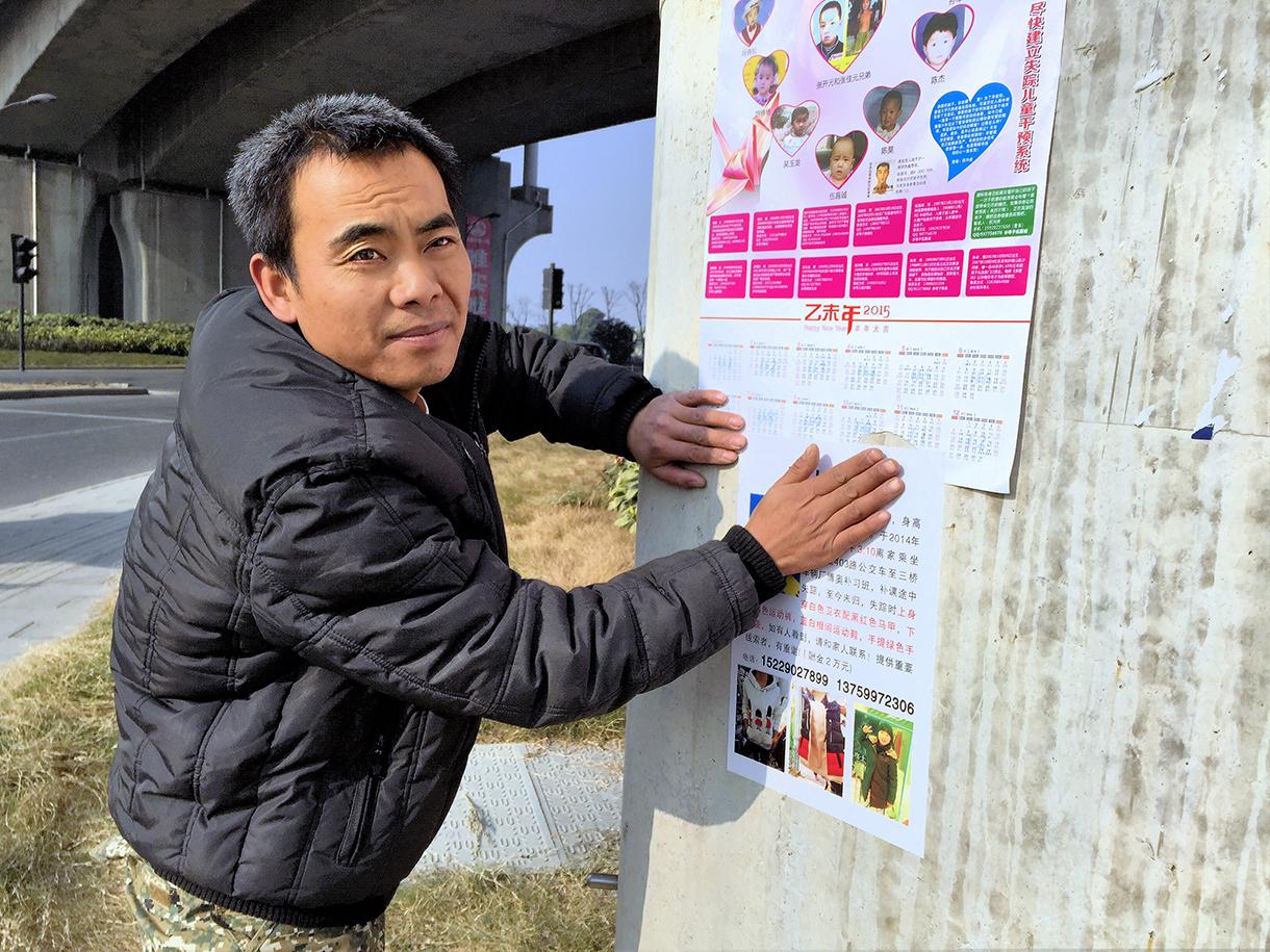 Pendant une tournée à Hangzhou, Wu Xinghu colle des avis de recherche d'enfants volés, dont celui de son fils, Jiacheng.