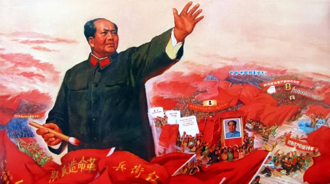 mao-propagande