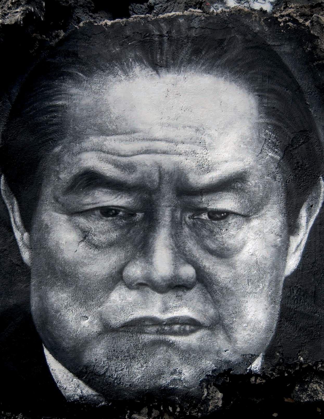 zhou-yongkang