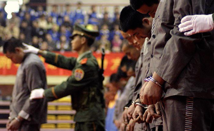 Exécution de 11 prisonniers à Wenzhou, le 7 avril 2004