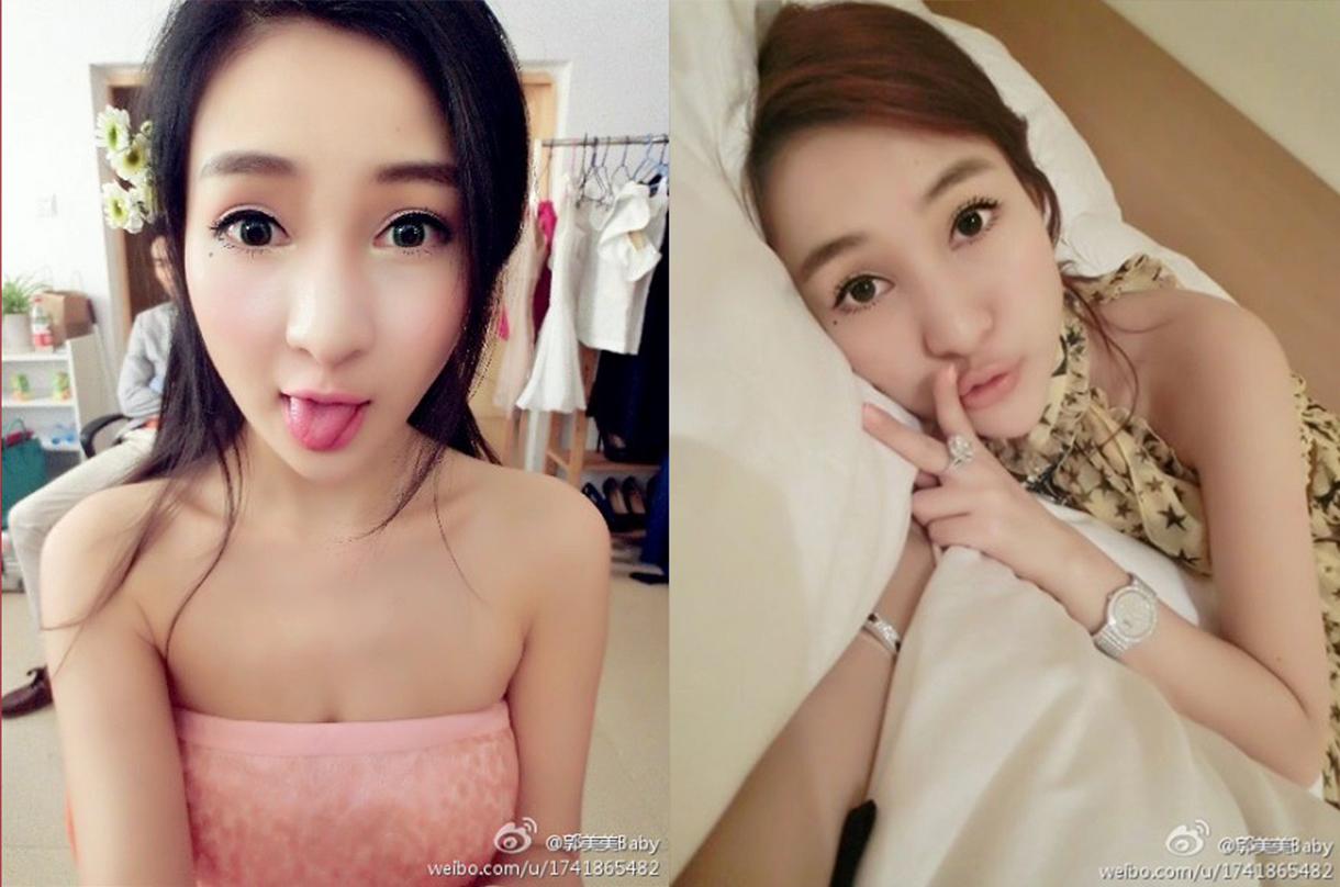 """Le prénom de Guo Meimei signifie """"jolie-jolie""""."""