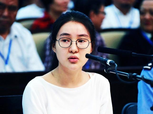 A l'issue de son procès, le 10 septembre dernier, Guo Meimei a été condamnée à cinq ans de prison pour avoir crée un site de paris en ligne et ouvert un cercle de jeu privé à Pékin.