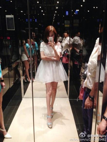 guo-meimei-7