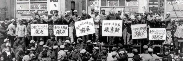 1967 : en pleine Révolution culturelle, des « tenants de la pensée capitaliste » sont mis à l'index et dénoncés